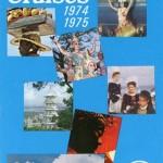 Broschyr Kryssning 1974-1975 (1)