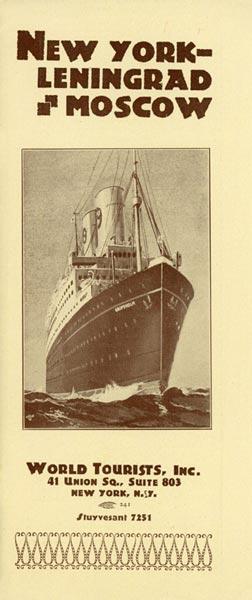 Brochure NY - Leningrad Moscow 1927