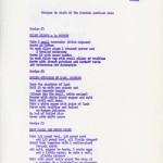 Recipe 5 1966